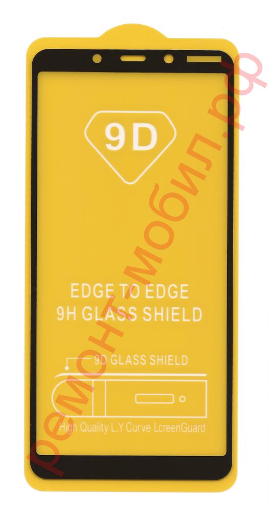Защитное стекло для Nokia 3.1 Plus ( TA-1104 ) ( TA-1115 )  ( TA-1118 ) ( TA-1125 )