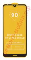 Защитное стекло для Nokia 3.2 ( TA-1154 ) ( TA-1156 ) ( TA-1159 ) ( TA-1161 ) ( TA-1164 )