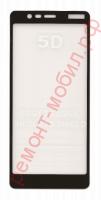 Защитное стекло для Nokia 5.1 ( TA-1061 ) ( TA-1075 ) ( TA-1081 ) ( TA-1088 )