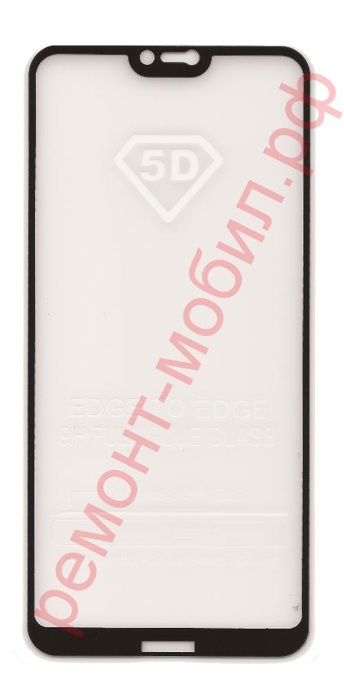 Защитное стекло для Nokia 6.1 Plus ( TA-1083 ) ( TA-1103 ) ( TA-1116 )