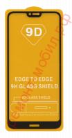 Защитное стекло для Nokia 7.1 ( TA-1085 ) ( TA-1095 ) ( TA-1096 ) ( TA-1100 )