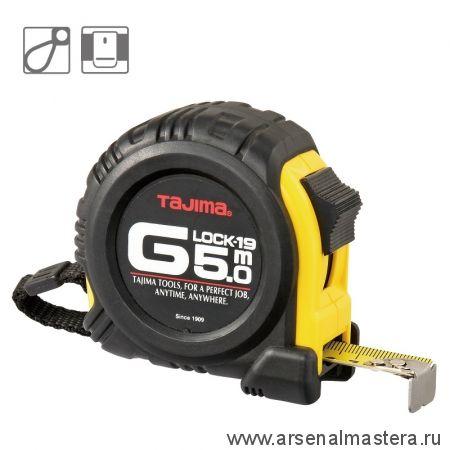 Рулетка TAJIMA G LOCK обрезиненный корпус цвет черно-желтый 5 м / 19 мм G9P50MT