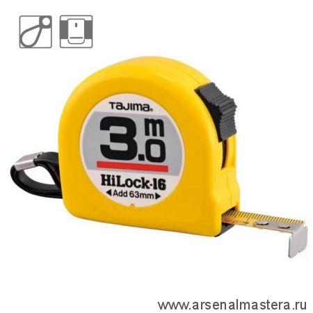 Рулетка TAJIMA HI LOCK 3 м / 16 мм цвет желтый H6P30MY