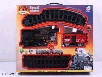Железная дорога 0698 Первый поезд