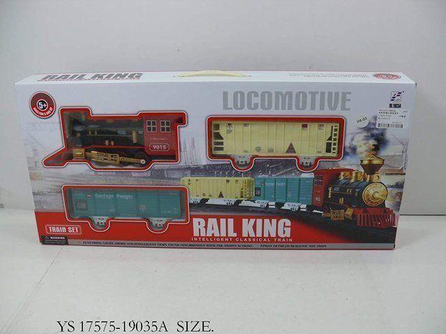 Железная дорога Rail King 19035A