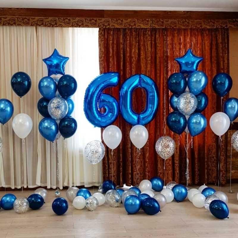 Оформление юбилея 60 лет