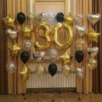 Оформление юбилея 30 лет