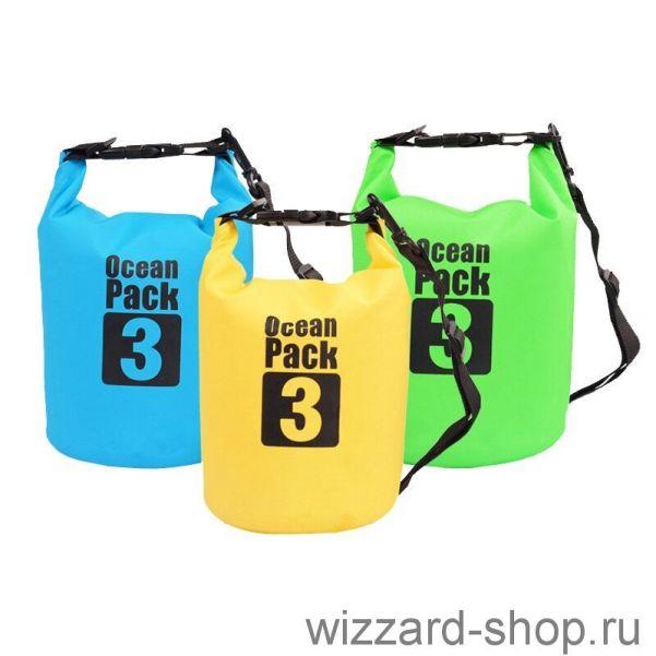 Водонепроницаемая сумка-мешок Ocean Pack 3 л