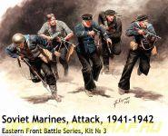 Фигуры Советские морские пехотинцы, в Атаке, в 1941-1942 гг. Восточный Фронт, Битва из Серии,
