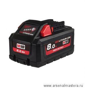 Аккумулятор M18 HB8 Li-ion 18 В 8 Ач Milwaukee 4932471070