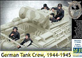 Фигуры, Немецкие танкисты, 1944-1945