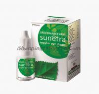 Капли для глаз Сунетра (17-60 лет) | Sreedhareeyam Sunetra Regular Eye Drops