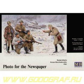 Фигуры Советская пехота. Корсунь-Шевченковская операция, 1944