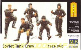 Фигуры Советский танковый экипаж (1943-45г)