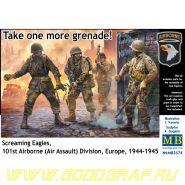 Фигуры, Вот тебе еще одна граната! Клекочущие орлы, 101-я воздушно-десантная дивизия, Европа, 1944-1