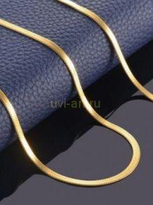 """Позолоченная цепочка """"змейка"""", 3 мм (арт. 250295)"""