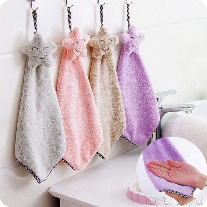 """Детское полотенце для рук """"Фиолетовая звездочка"""""""
