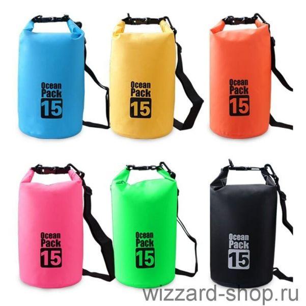 Водонепроницаемая сумка-мешок Ocean Pack 15 л