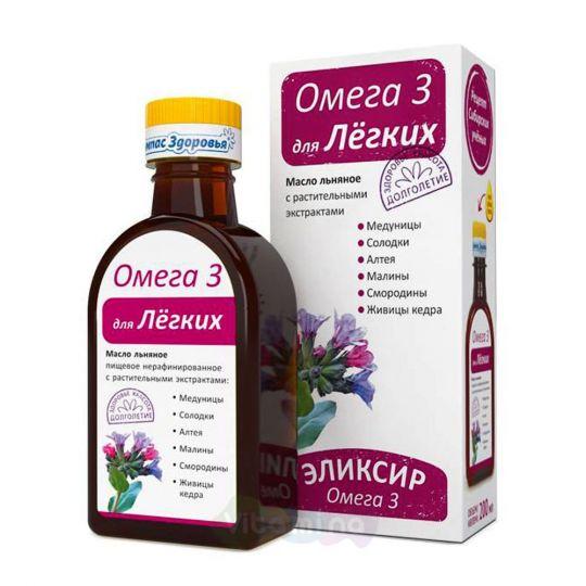 """Масло льняное """"Омега-3 для лёгких"""""""