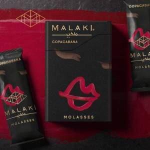 Табак Malaki - Copacabana (Копакабана, 50 грамм)