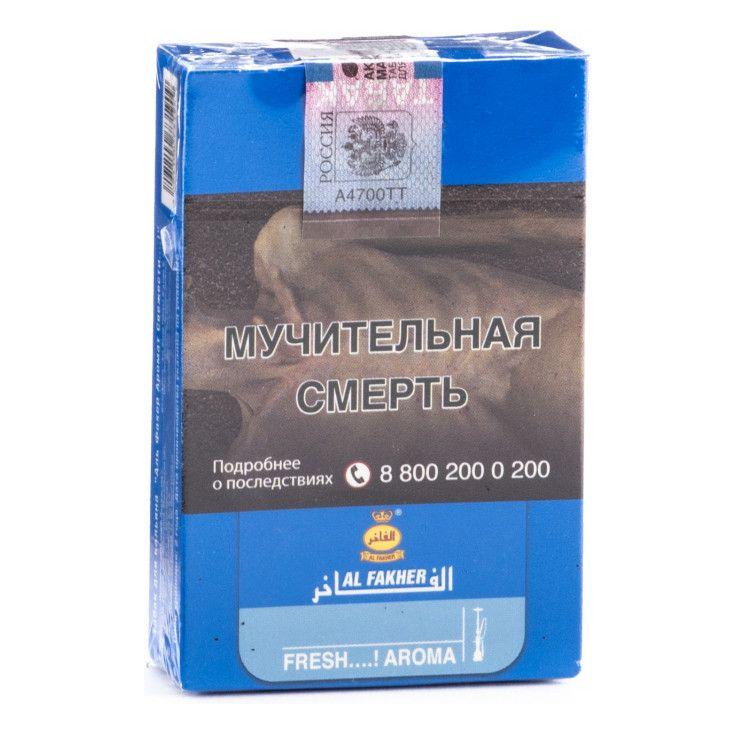 Табак Al Fakher - Fresh Mist (Фреш Мист, 50 грамм, Акциз)