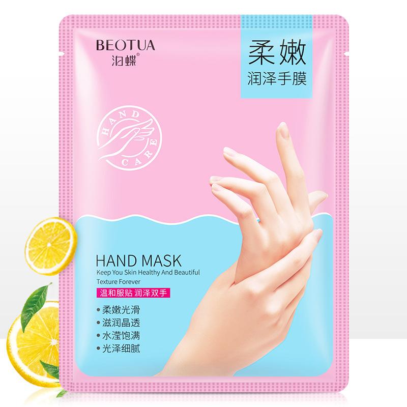 Маска-перчатки BEOTUA для рук с витамином С