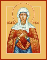 Икона Татьяна Римская мученица