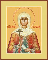 Икона Наталия Никомидийская мученица