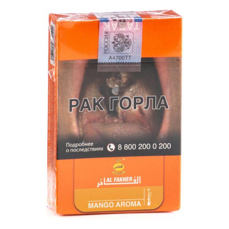 Табак Al Fakher - Mango (Манго, 50 грамм, Акциз)