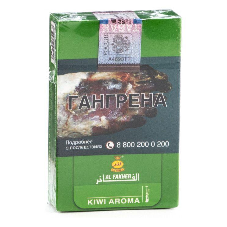 Табак Al Fakher - Kiwi (Киви, 50 грамм, Акциз)