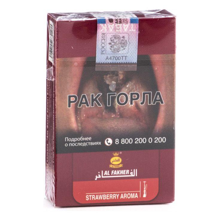 Табак Al Fakher - Strawberry (Клубника, 50 грамм, Акциз)