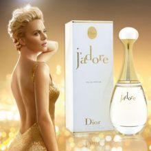 Отдушка «Christian Dior — J'Adore »