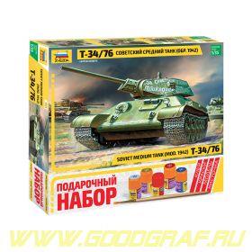 "3535ПН Танк ""Т-34/76"" 1942г."