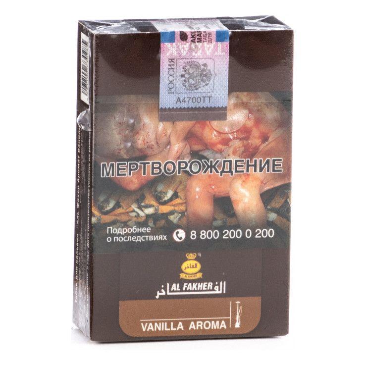 Табак Al Fakher - Vanilla (Ваниль, 50 грамм, Акциз)