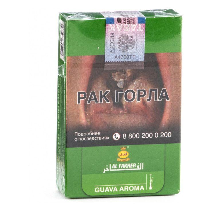 Табак Al Fakher - Guava (Гуава, 50 грамм, Акциз)