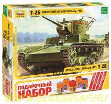 3538ПН Танк Т-26