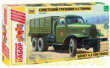 """3541ПН Грузовик """"ЗиС-151"""""""