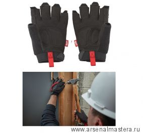 Перчатки беспалые для работы с мелкими предметами 10 / XL 1 шт размер XL Milwaukee Fingerless Gloves-XL/10 -1pc 48229743