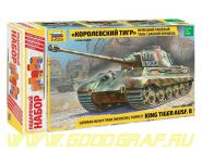 """3601ПН Нем.танк """"Королевский Тигр с башней Хеншель"""""""