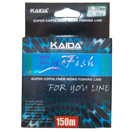 Леска KAIDA BIG FISH голубая 150м