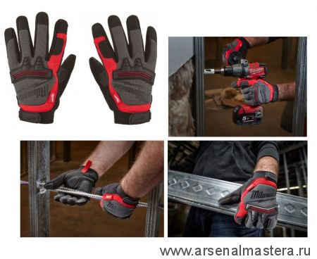 Рабочие перчатки 10 / XL 1 шт размер XL Milwaukee Gloves-10/XL-1pc  48229733