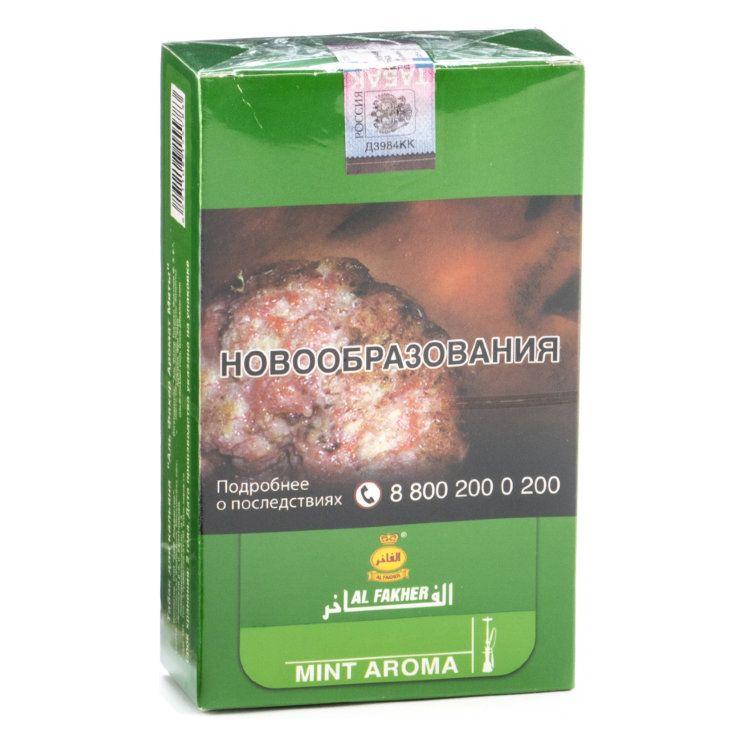 Табак Al Fakher - Mint (Мята, 250 грамм, Акциз)