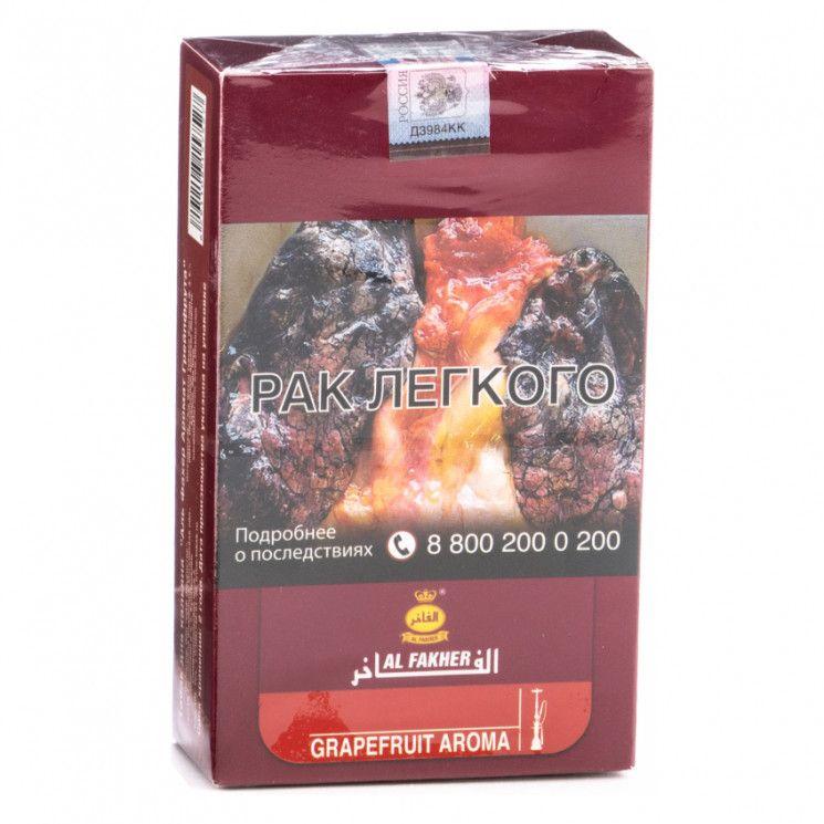 Табак Al Fakher - Grapefruit (Грейпфрут, 250 грамм, Акциз)
