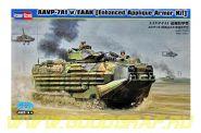 AAVP-7A1 w/EAAK (Enhanced Applique Armor Kit)