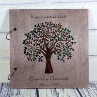 Книга пожеланий на свадьбу (свадебная книга) с ветвистым деревом