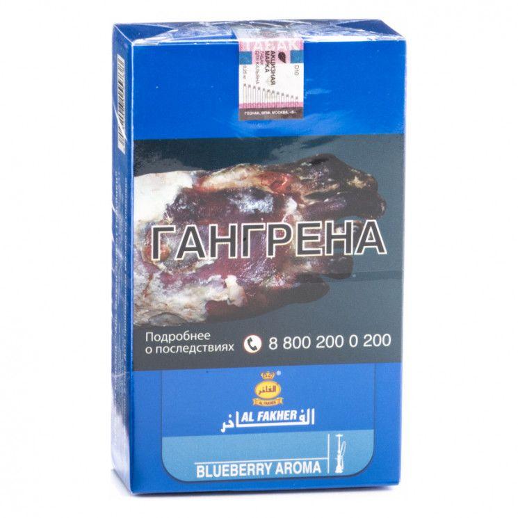 Табак Al Fakher - Blueberry (Черника, 250 грамм, Акциз)
