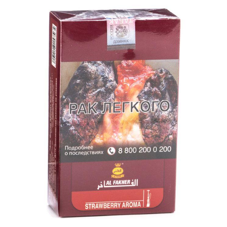 Табак Al Fakher - Strawberry (Клубника, 250 грамм, Акциз)
