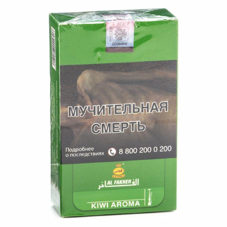 Табак Al Fakher - Kiwi (Киви, 250 грамм, Акциз)