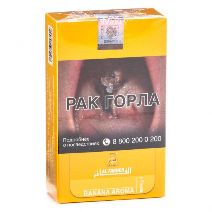Табак Al Fakher - Banana (Банан, 250 грамм, Акциз)
