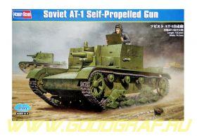 САУ Soviet AT-1 Self-Propelled Gun